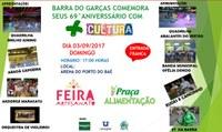 Secretaria de Cultura promove ação + cultura em comemoração aos 63 anos de Barra do Garças