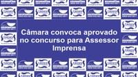 Câmara convoca candidato aprovado no concurso para assessor de imprensa
