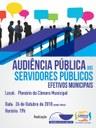Câmara sedia audiência pública dos servidores nesta sexta-feira